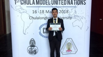 angelo best delegate Chulalongkorn Model United Nations 2018
