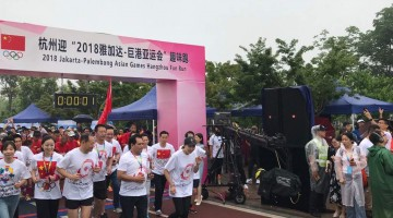 Fun Run Promosi Asian Games 2018 di Hangzhou.(Foto: Dok. KBRI Beijing)